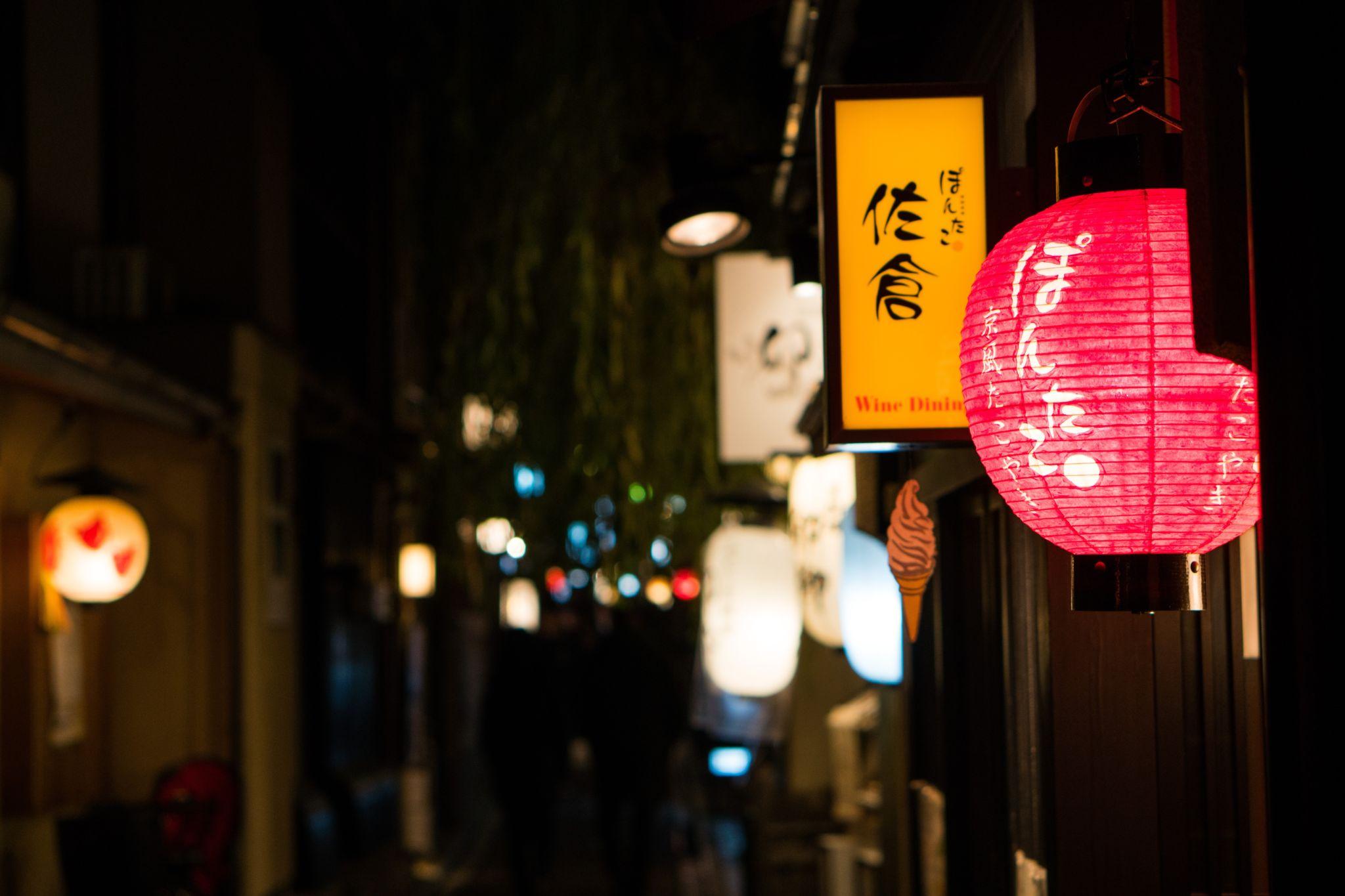 Sehnsuchtsort Japan